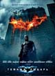 Темный рыцарь / The Dark Knight (2008) - DVD